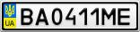 Номерной знак - BA0411ME