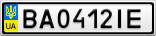 Номерной знак - BA0412IE