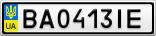 Номерной знак - BA0413IE