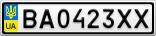 Номерной знак - BA0423XX