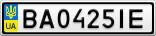 Номерной знак - BA0425IE