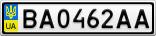 Номерной знак - BA0462AA