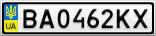 Номерной знак - BA0462KX