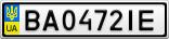 Номерной знак - BA0472IE