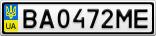 Номерной знак - BA0472ME