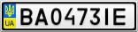 Номерной знак - BA0473IE