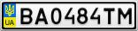 Номерной знак - BA0484TM