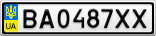 Номерной знак - BA0487XX