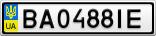 Номерной знак - BA0488IE