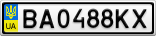 Номерной знак - BA0488KX