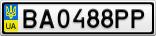 Номерной знак - BA0488PP