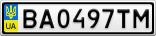 Номерной знак - BA0497TM