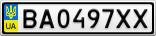 Номерной знак - BA0497XX