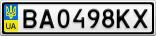 Номерной знак - BA0498KX