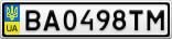 Номерной знак - BA0498TM