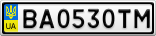 Номерной знак - BA0530TM