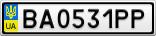 Номерной знак - BA0531PP