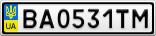 Номерной знак - BA0531TM