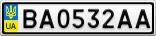 Номерной знак - BA0532AA