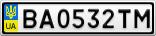 Номерной знак - BA0532TM