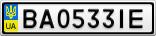 Номерной знак - BA0533IE