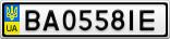 Номерной знак - BA0558IE