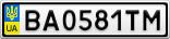 Номерной знак - BA0581TM