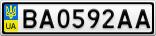 Номерной знак - BA0592AA