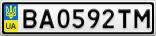 Номерной знак - BA0592TM