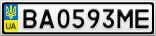 Номерной знак - BA0593ME