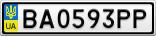 Номерной знак - BA0593PP