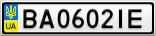 Номерной знак - BA0602IE