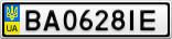 Номерной знак - BA0628IE