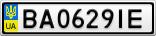 Номерной знак - BA0629IE