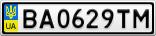 Номерной знак - BA0629TM