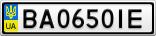 Номерной знак - BA0650IE