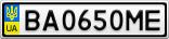 Номерной знак - BA0650ME