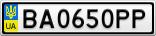 Номерной знак - BA0650PP