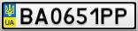 Номерной знак - BA0651PP