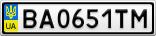 Номерной знак - BA0651TM