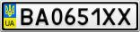 Номерной знак - BA0651XX