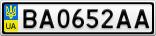 Номерной знак - BA0652AA