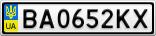 Номерной знак - BA0652KX