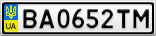 Номерной знак - BA0652TM