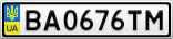 Номерной знак - BA0676TM
