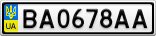 Номерной знак - BA0678AA