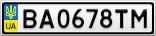 Номерной знак - BA0678TM