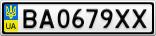Номерной знак - BA0679XX