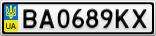 Номерной знак - BA0689KX