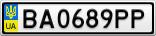 Номерной знак - BA0689PP